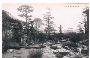 炭酸温泉對翠閣庭園