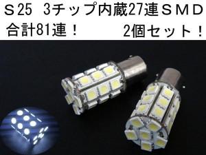 ローバー・ミニのルームランプ球LED