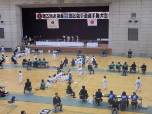 関西東海地区大会