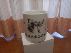 参加賞のマグカップ