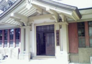 神宮文庫玄関